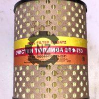 фильтр топливный амкодор