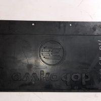 Брызговик ТО-18Б.83.09.005