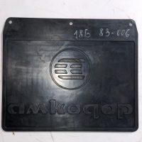 Брызговик ТО-18Б.83.09.006