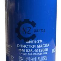 Фильтр масляный ФМ 035-1012005 (ЕКО-02.26) для Д-260 накручивающийся
