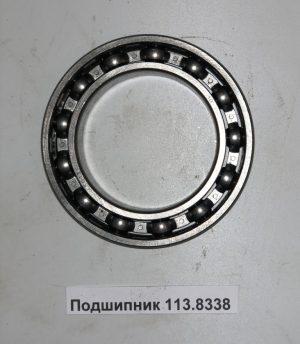 Подшипник 113 (6013)