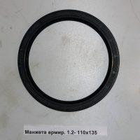 Манжета армир. 110х135 тип 2.2 (сальник) задний коленвала Д-260