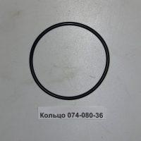 Кольцо 074-080-36