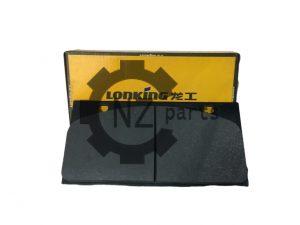 Колодка тормозная в форме прямоугольника 4120001739016  4110000012013 PR75.23A.3.1