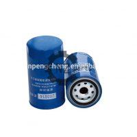 Фильтр масляный двигателей WEICHAI HUAFENG 4RMAZG JX0814