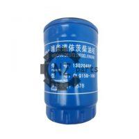 Фильтр топливный тонкой очистки двигателя SDLG, Weichai, TD226, WP6G, WP4G 13020488,7200002385